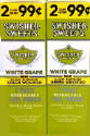 Swisher Sweets White Grape Cigarillo 2 for 99 Cigars