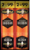 White Owl Honey Bourbon 2 for 99¢ cigars - 60 cigarillos